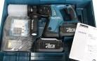 26mm充電式ハンマドリル HR262DRDX