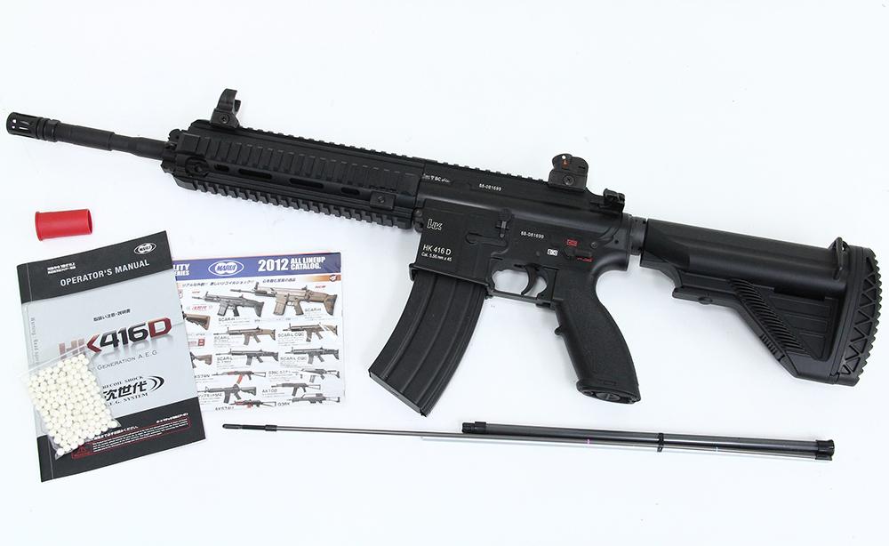 次世代電動ガン HK416D