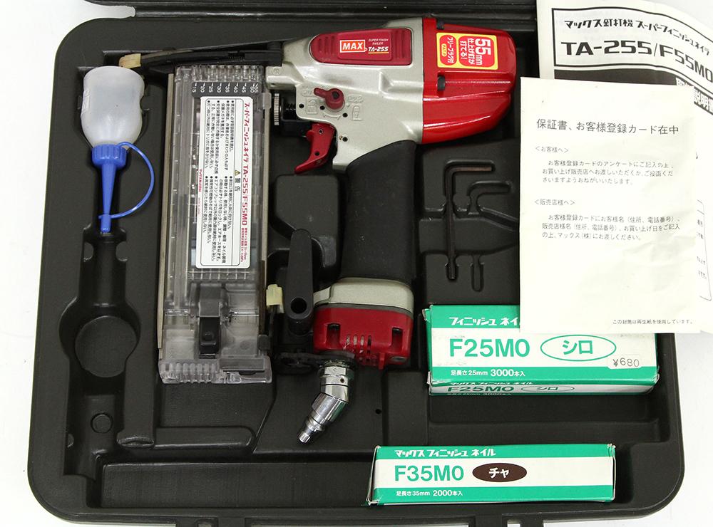 常圧フィニッシュネイラ 釘打機 TA-255/F55M0