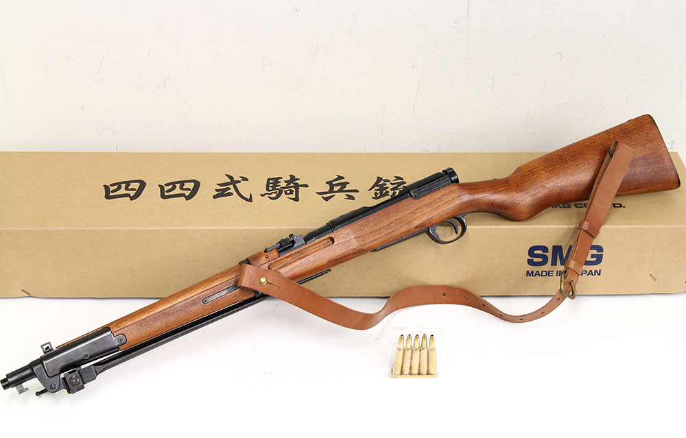 四四式騎兵銃 発火式モデルガン