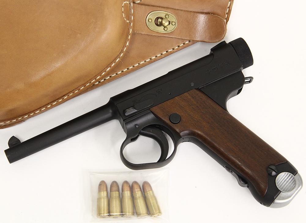 十四年式拳銃 末期型 ダミーカートモデルガン