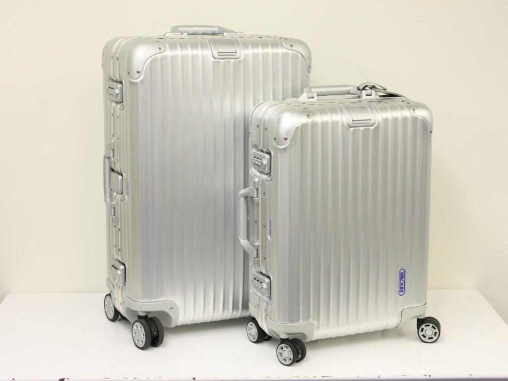 アルミスーツケース トパーズ
