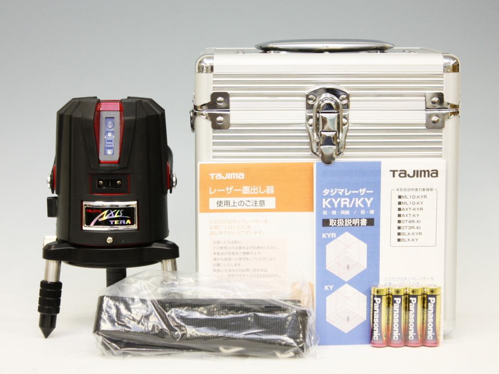 AXT-KYR レーザー墨出し器