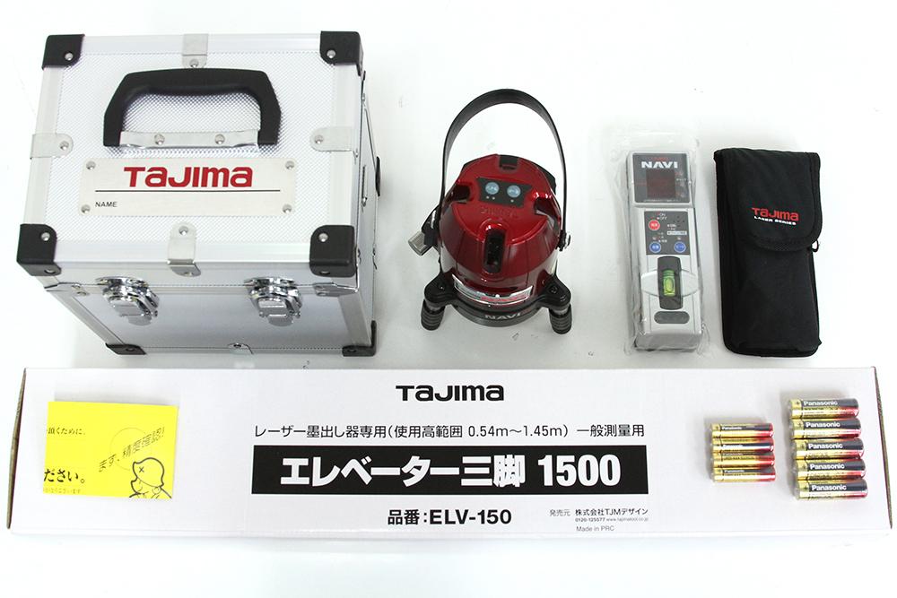 タジマ Tajima NAVIゼロKJY 三脚セット ZERON-KJYSET
