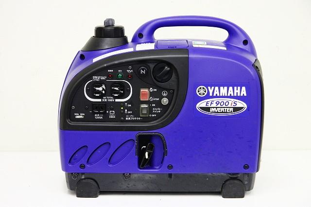 EF900IS 防音型インバーター発電機