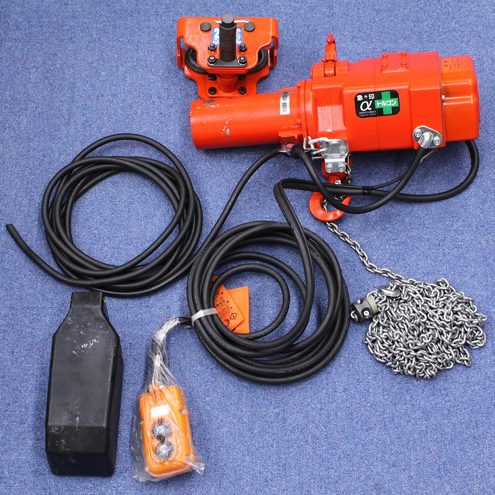 小型電気チェーンブロック αS-025 単相100V 定格荷重250kg