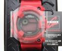 G-SHOCK フロッグマン DW-8200NT2-4JR レッド 赤液晶 赤蛙