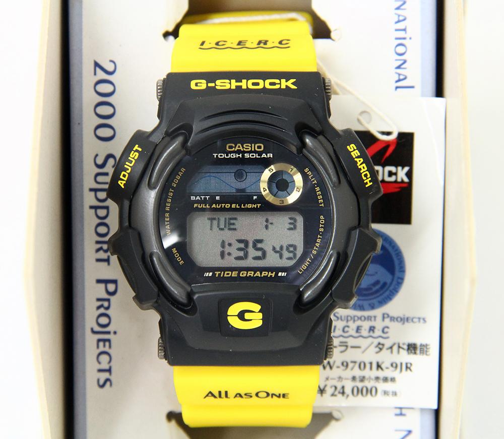 G-SHOCK 第6回 イルカクジラ ガルフマン DW-9701K-9JR タフソーラー