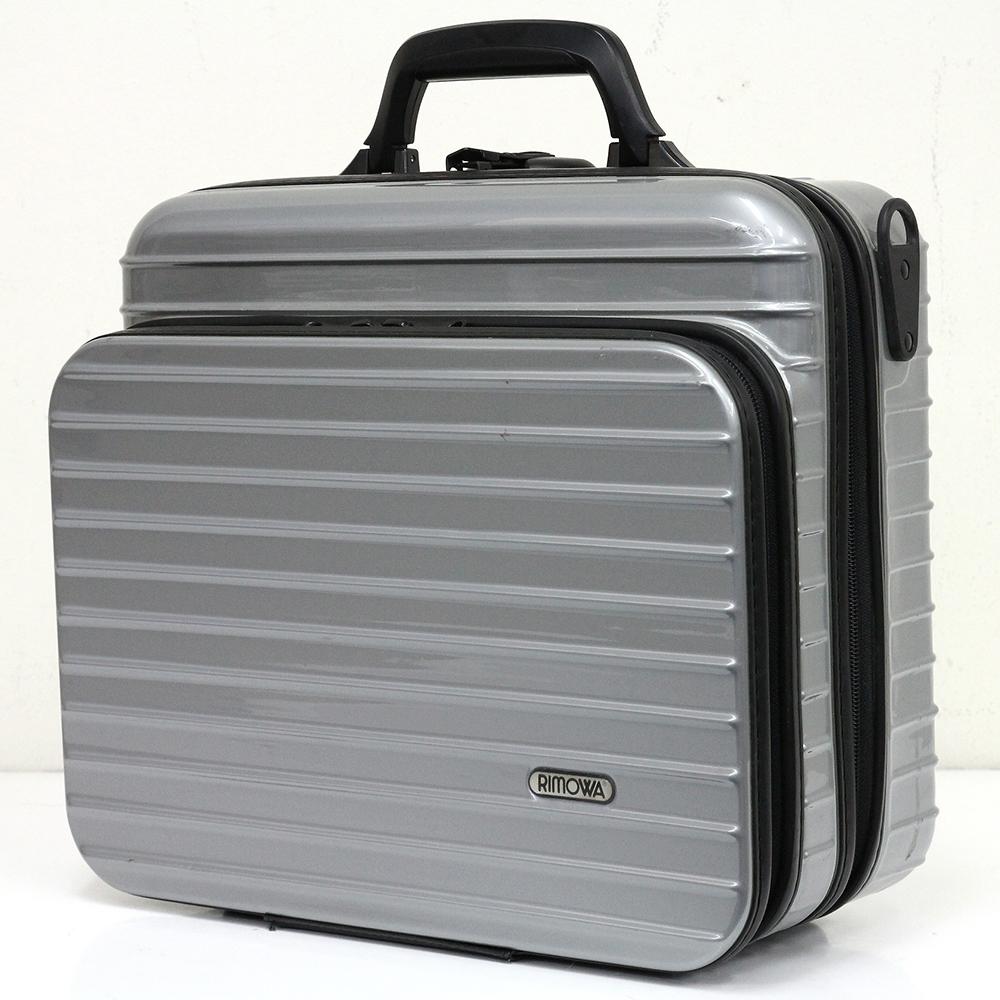 ポリカーボネート製 アタッシュケース 816.06 グレー