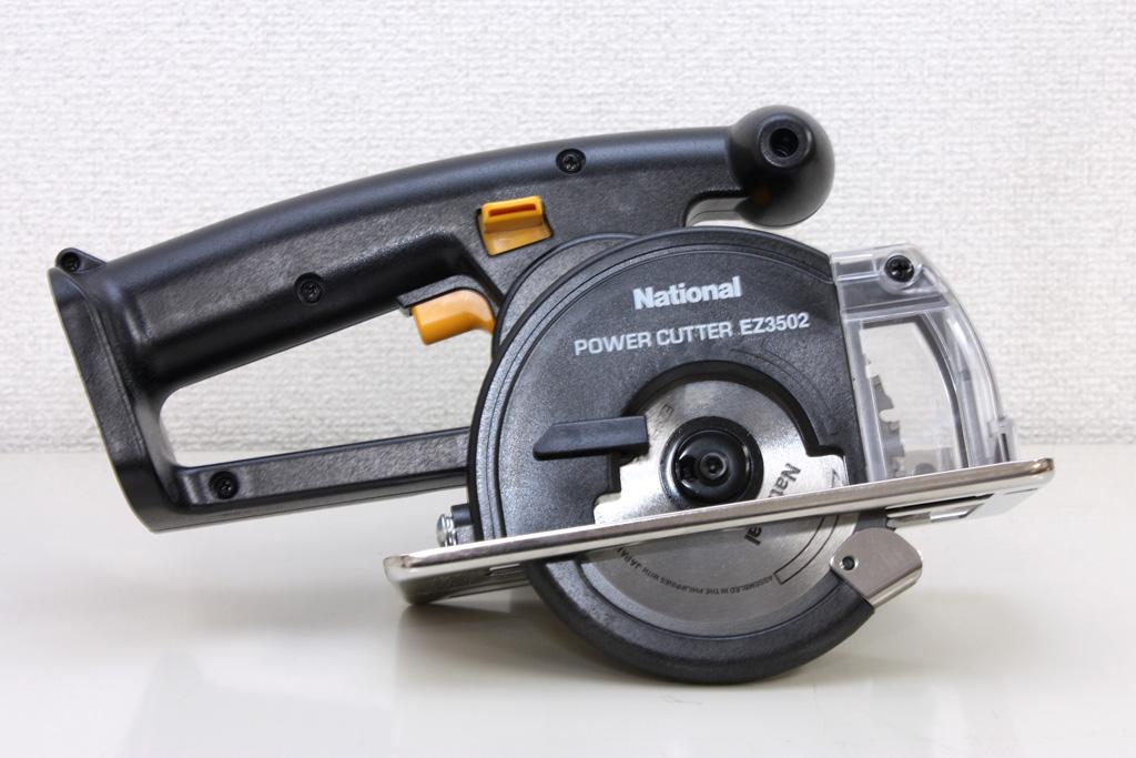 ナショナル 充電パワーカッター110[金工用] EZ3502XM
