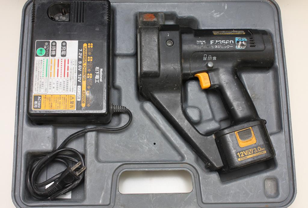 充電式全ネジカッター EZ3560 (バッテリー×1)