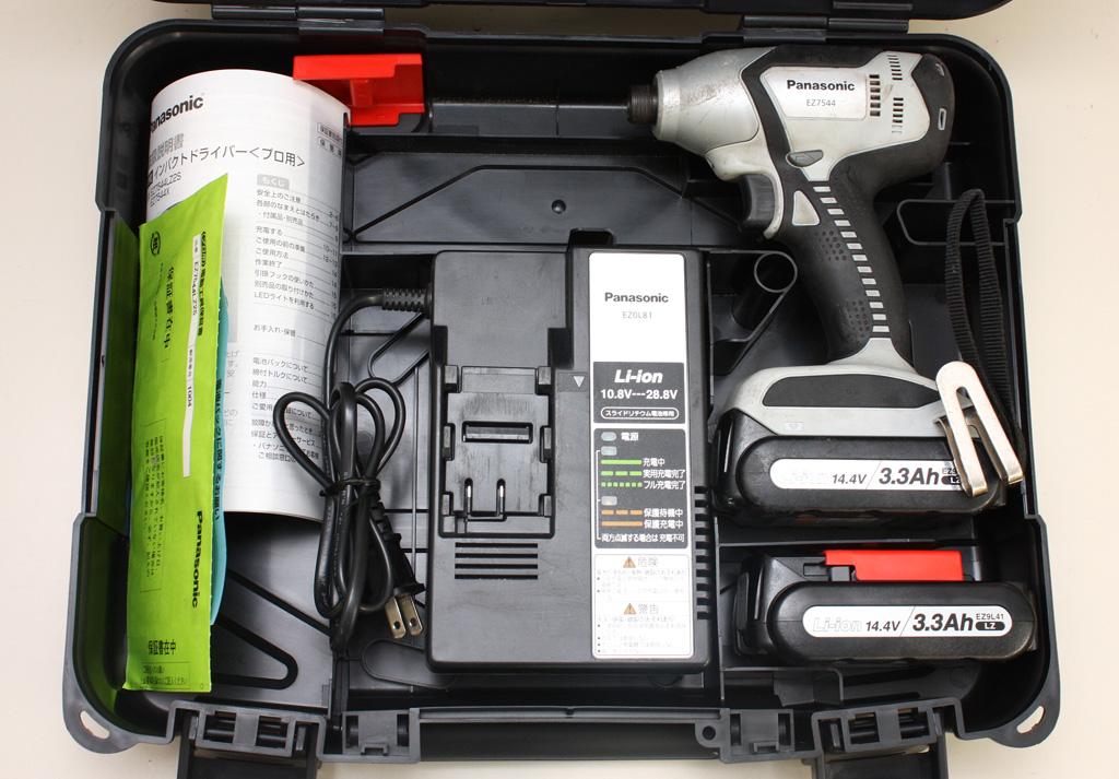 充電インパクトドライバー EZ7544LZ2S-B 14.4V