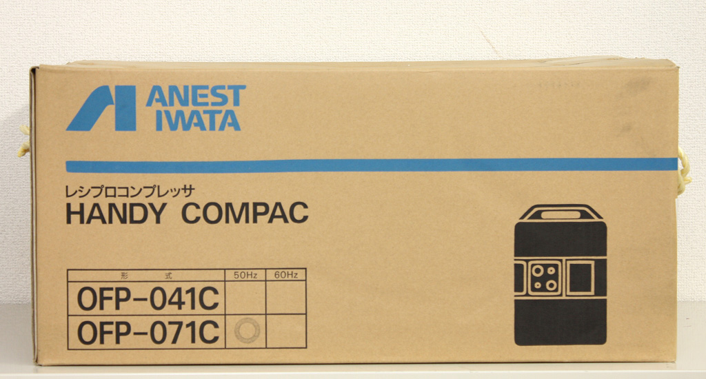 コンプレッサー OFP-071C 50HZ オイルフリー