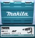 マキタ 電動ハンマ HM0871C SDS-max AVT 低振動