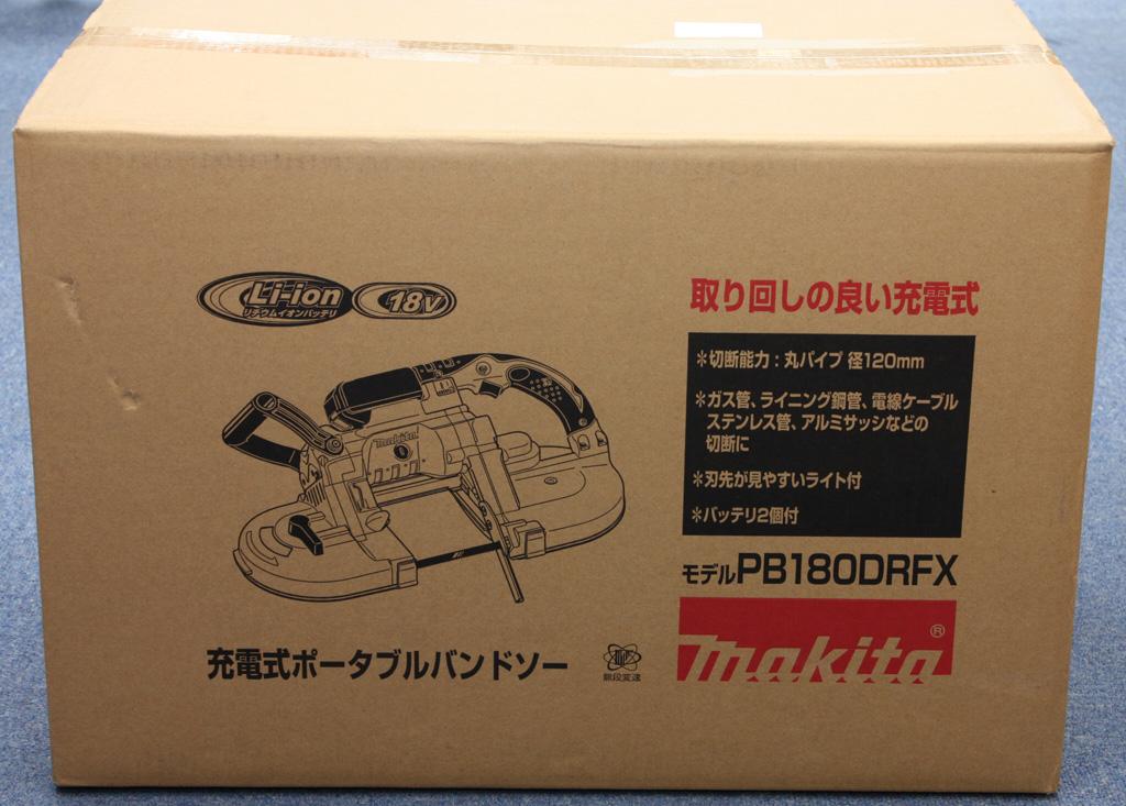 マキタ 充電式ポータブルバンドソー PB180DRFX 18V