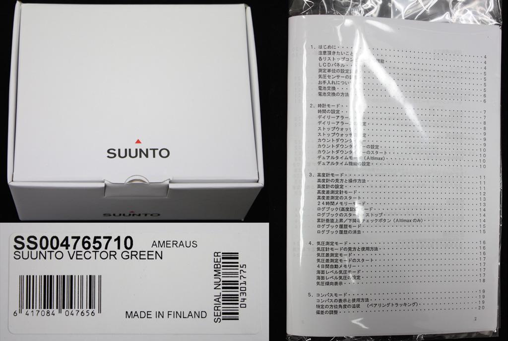 スント SUUNTO ベクターグリーン VECTOR GREEN SS004765710
