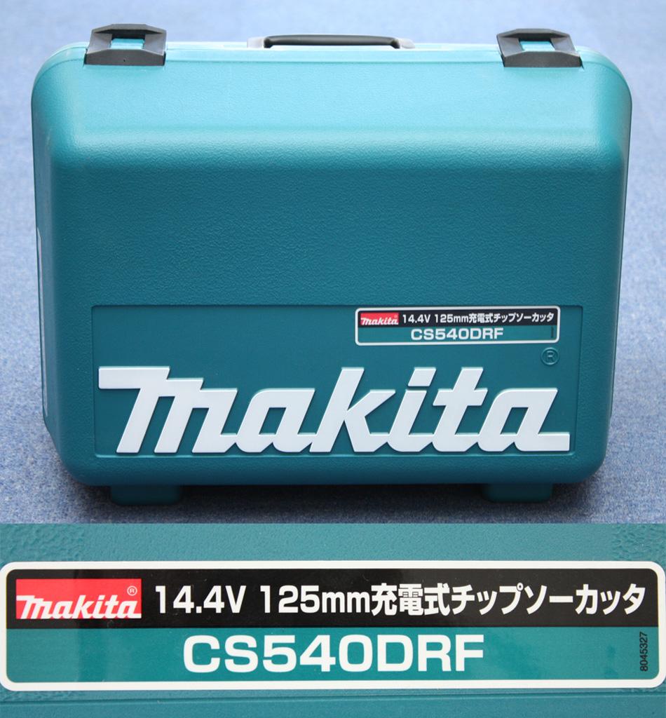 マキタ 充電式チップソーカッタ CS540DRF