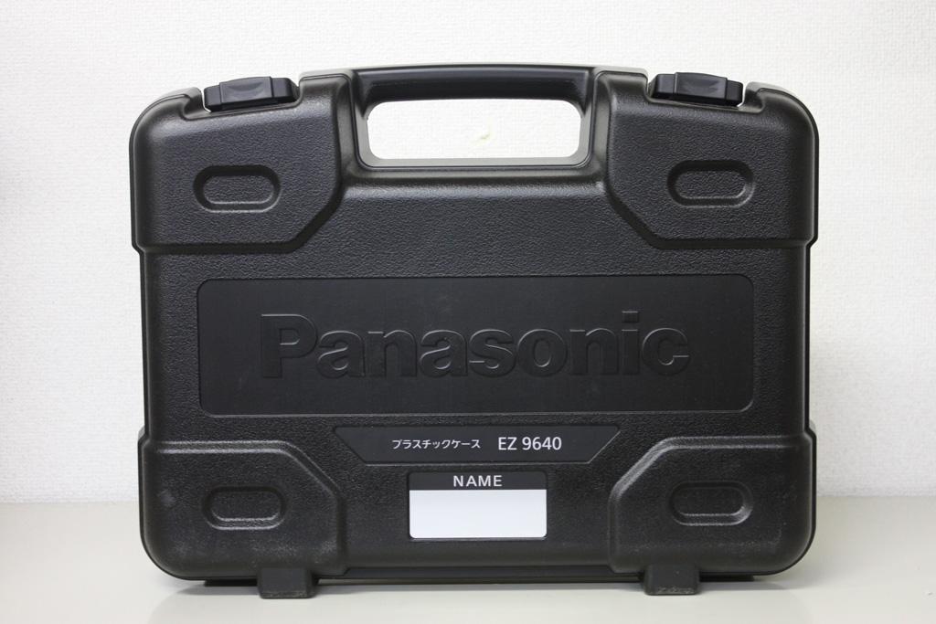 パナソニック 充電角穴カッター EZ4543