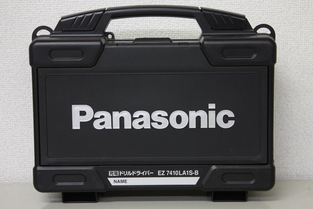 パナソニック 充電ドリルドライバー EZ7410LA1S-B