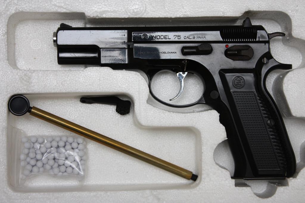 KSC ガスガン CZ75 1st