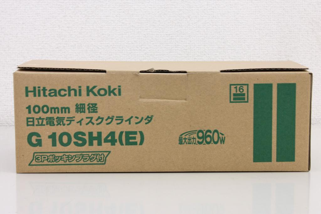 100mm 細径 電気ディスクグラインダ G 10SH4(E)