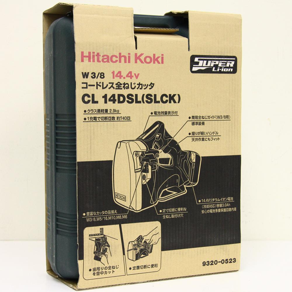 14.4V コードレス全ねじカッタ CL14DSL(SLCK)