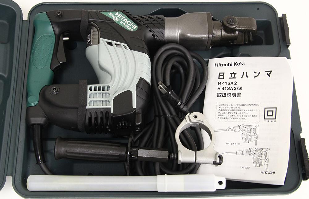 電動ハンマ H41SA2(S)