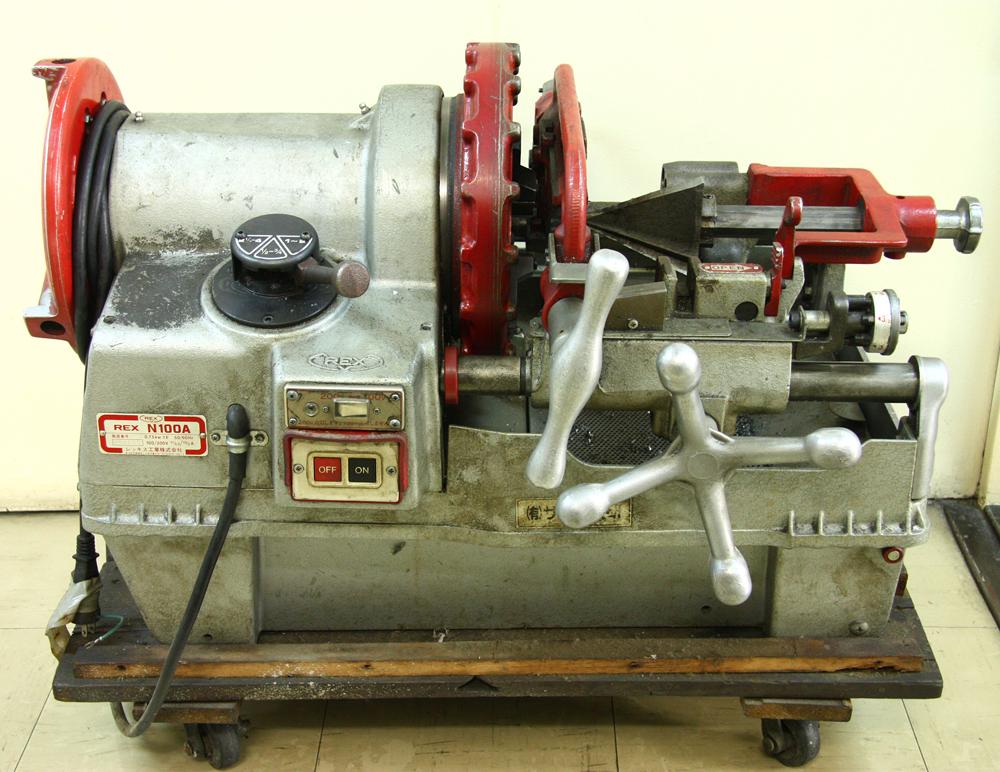 ネジ切り機 パイプマシン N100A