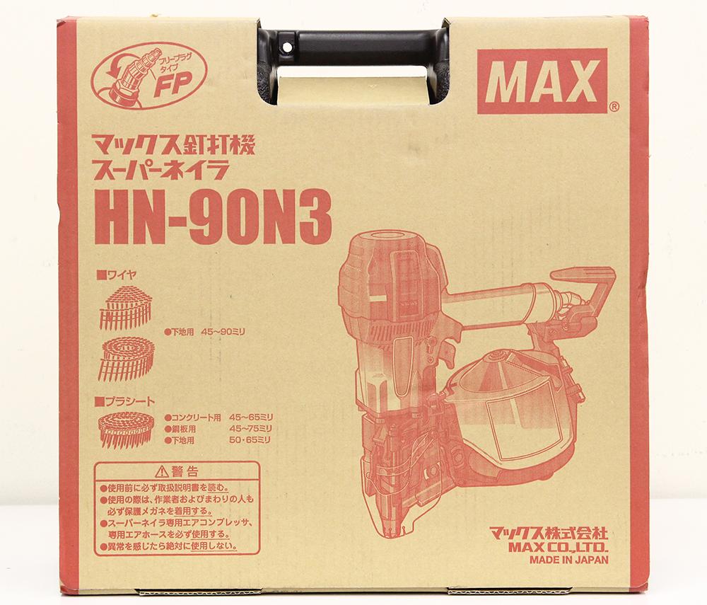 高圧釘打機 スーパーネイラ HN-90N3