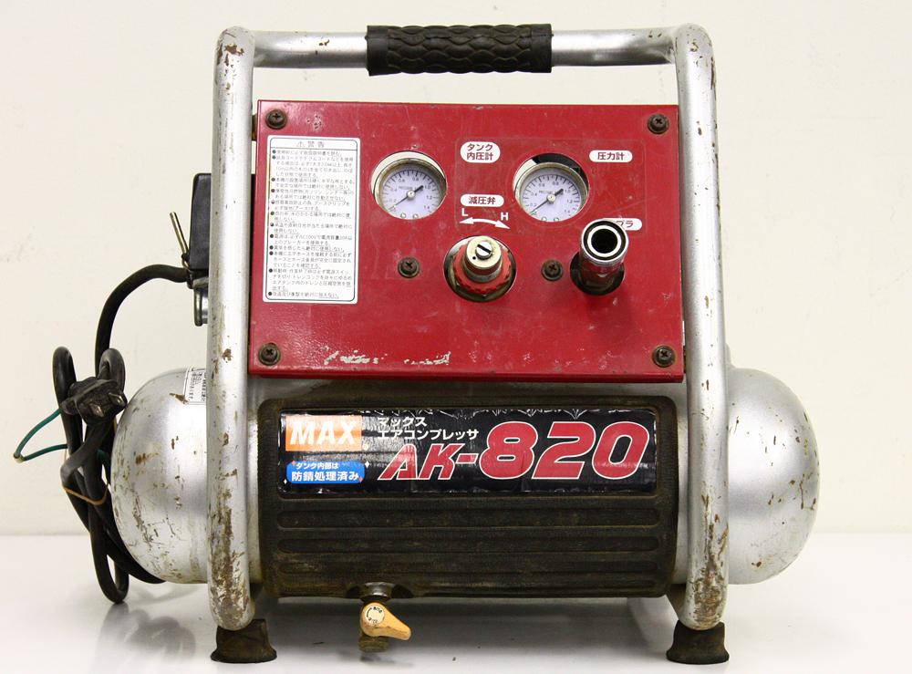 エアコンプレッサ AK-820