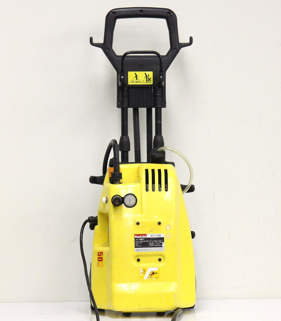 高圧洗浄機 HW71 50Hz