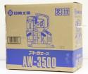 アトラエース AW-3500 携帯式磁気応用穴あけ機