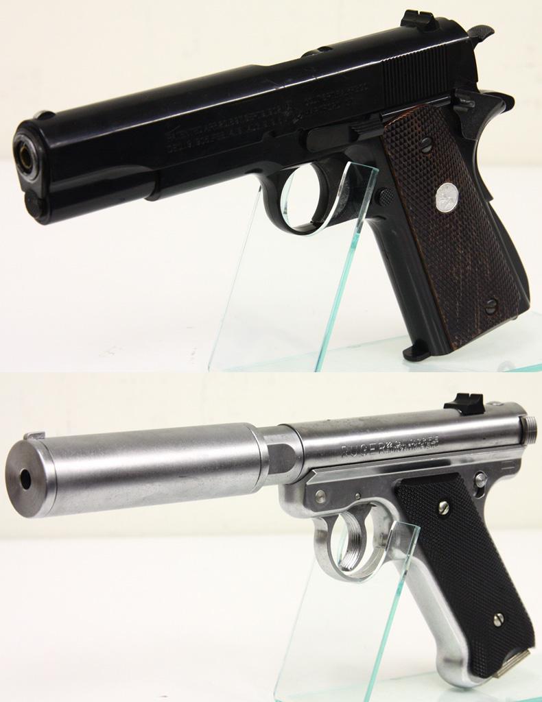 ガバメント M1911A1 サイレンサー + スタームルガー Mk1 アサシンズ