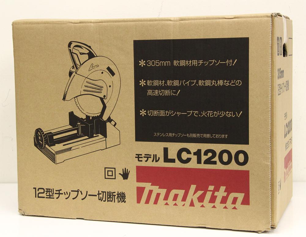 305mmチップソー切断機 LC1200