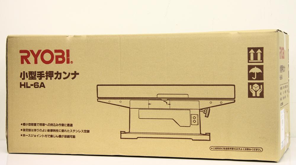 小型手押カンナ HL-6A