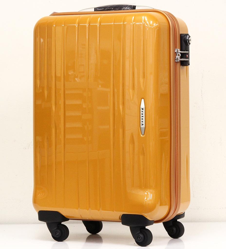 プロテカ スタリア 02101 08 マーズオレンジ 30L 4輪 TSA