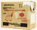 ポータブル発電機 Holiday EX6H