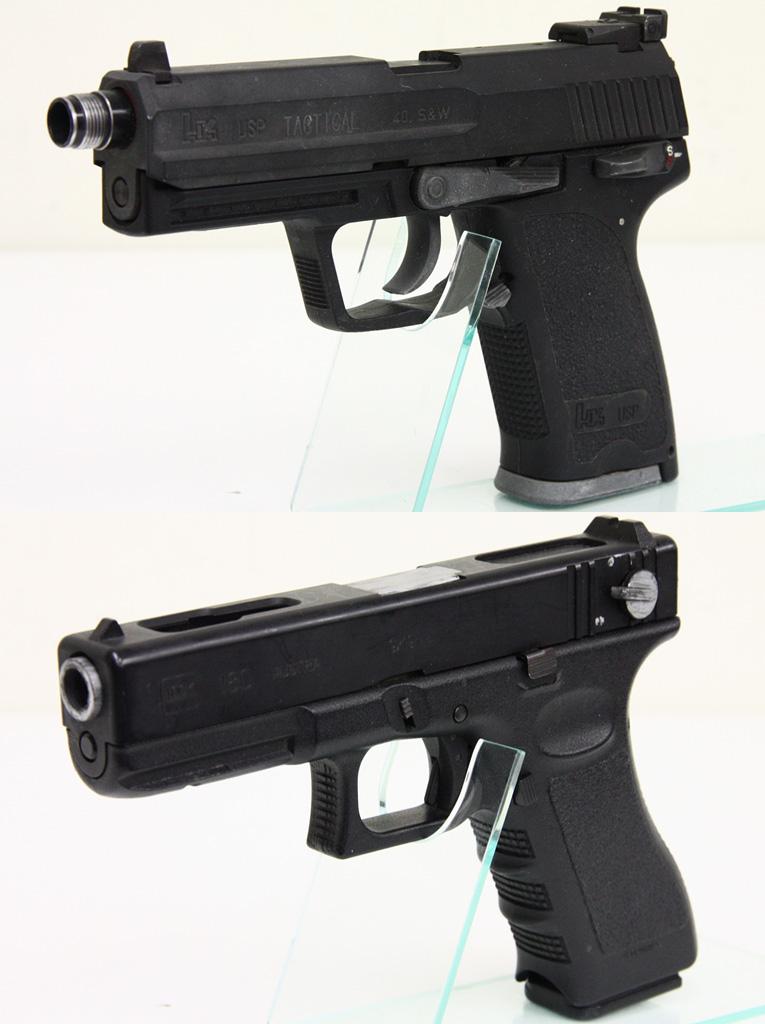 USP タクティカル サイレンサー + グロック 18C
