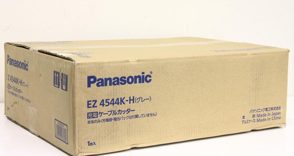 充電ケーブルカッター EZ4544K-H