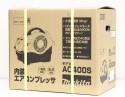 内装エアコンプレッサ AC400SR 赤