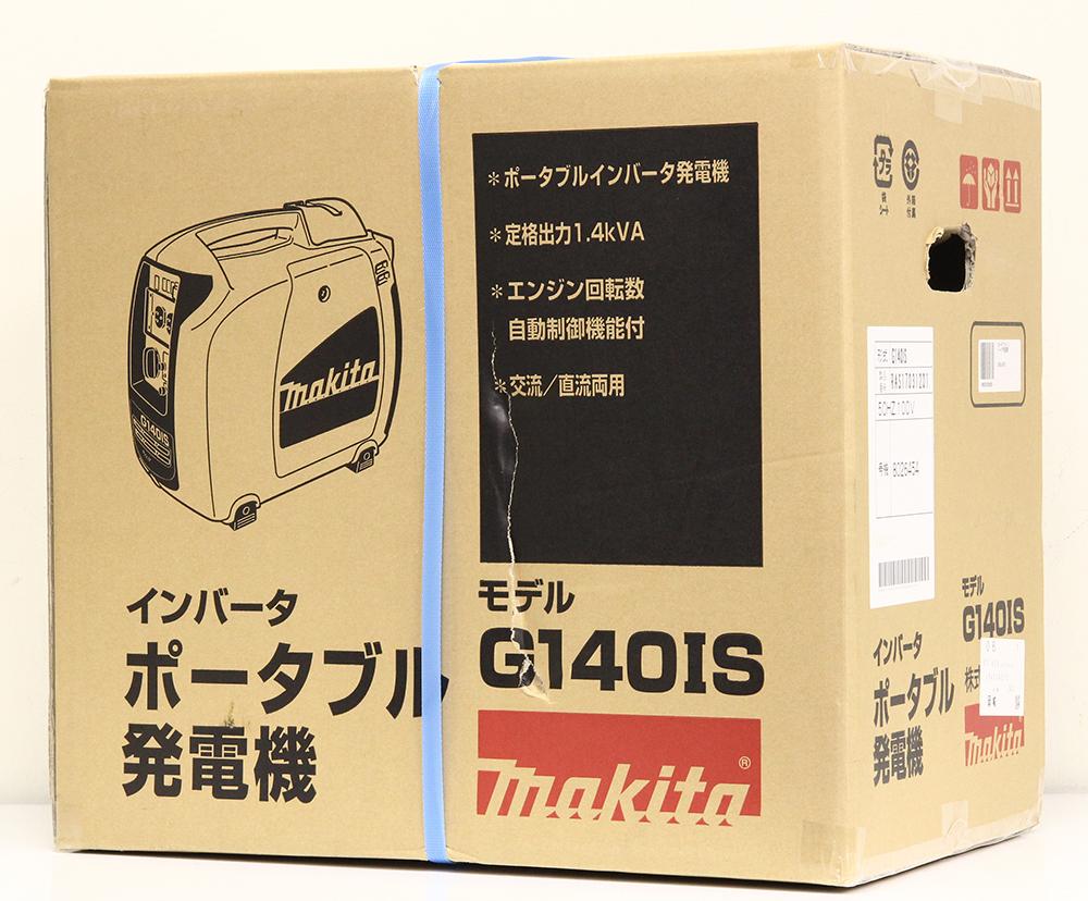 インバータポータブル発電機 G140IS