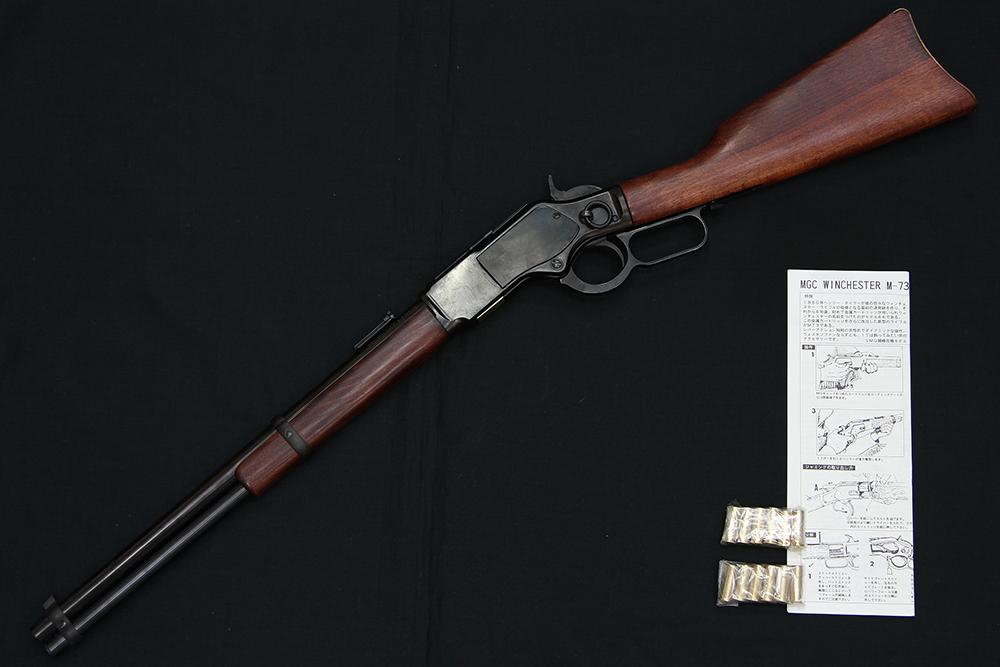 ウィンチェスター M73サドルカービン ダミーカートリッジ付き
