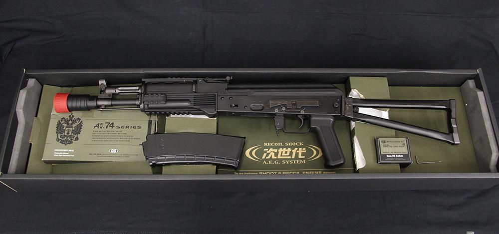 次世代電動ガン AK102