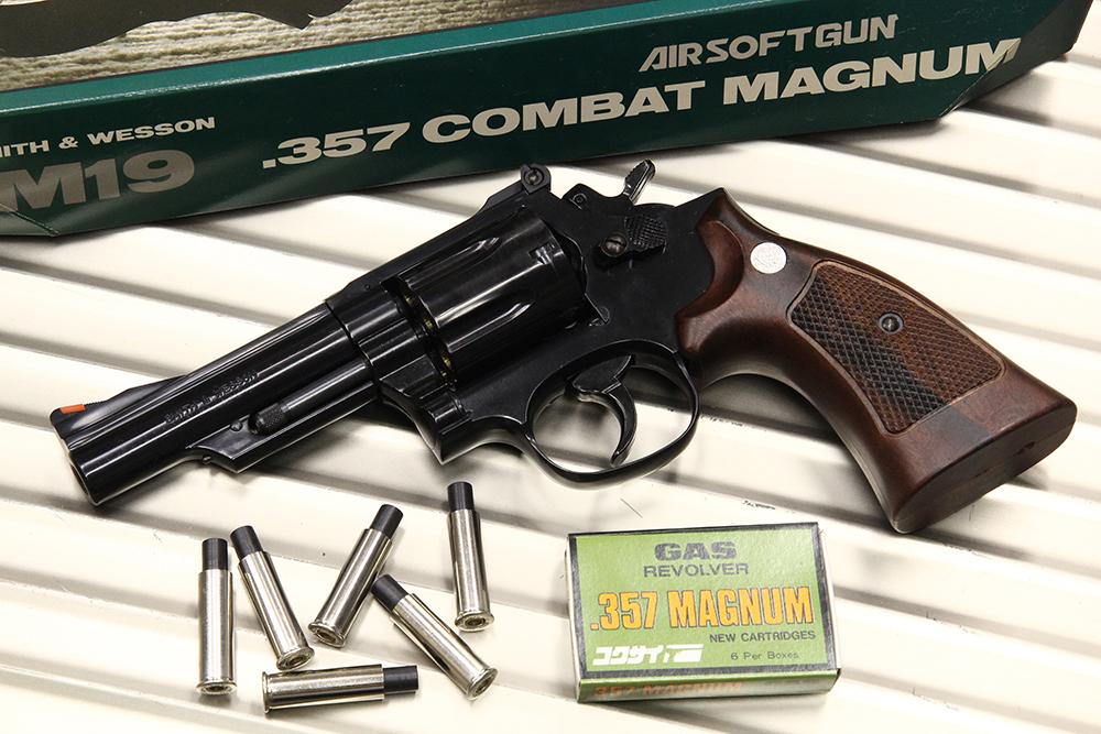 S&W M19 .357コンバットマグナム 4インチ ガスガン