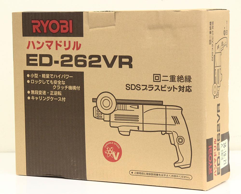 ハンマドリル ED-262VR