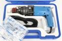 電動油圧式鉄筋切断機 バーカッター HBC-316