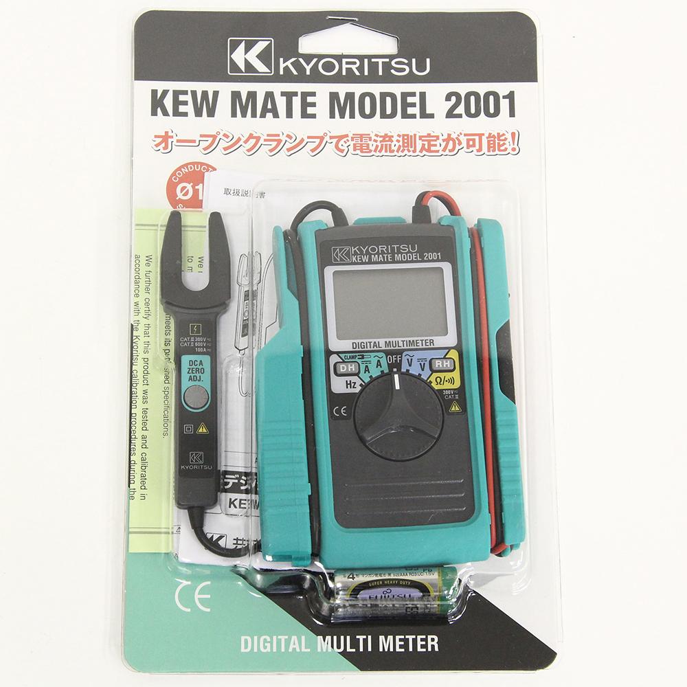 AC/DCクランプ付きデジタルマルチメータ MODEL 2001 キューメイト