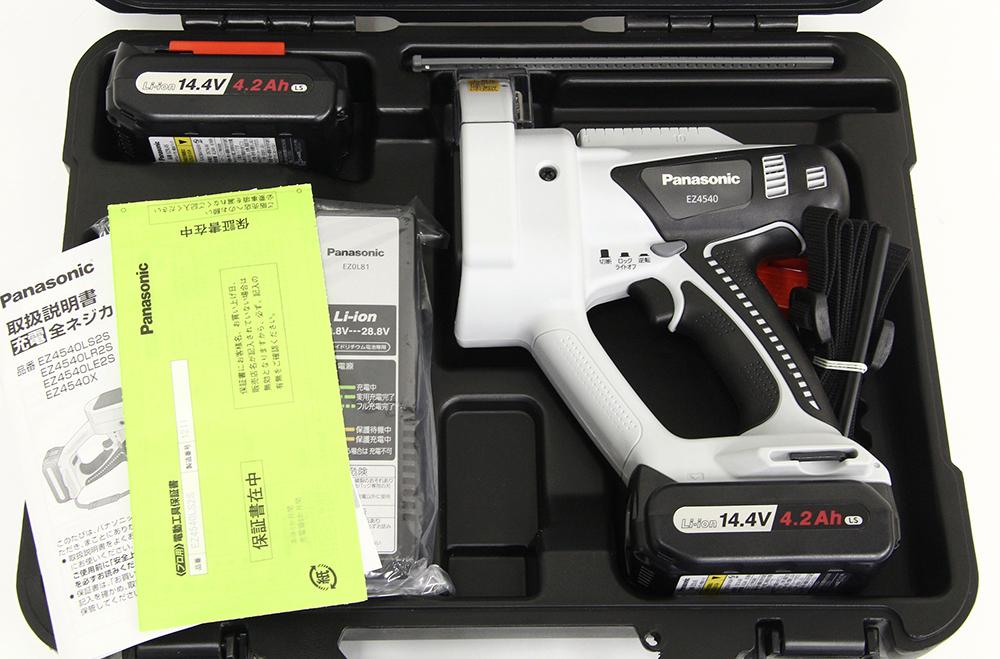 充電全ネジカッター EZ4540LS2S-B