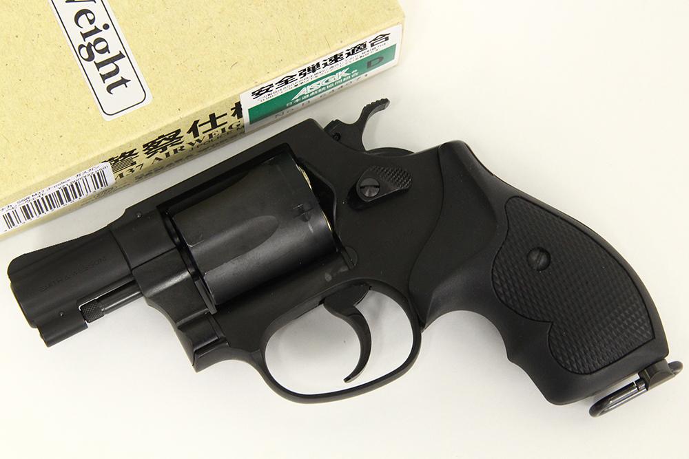 S&W M37 AIRWEIGHT J-POLICE 警察仕様 HW ガスガン