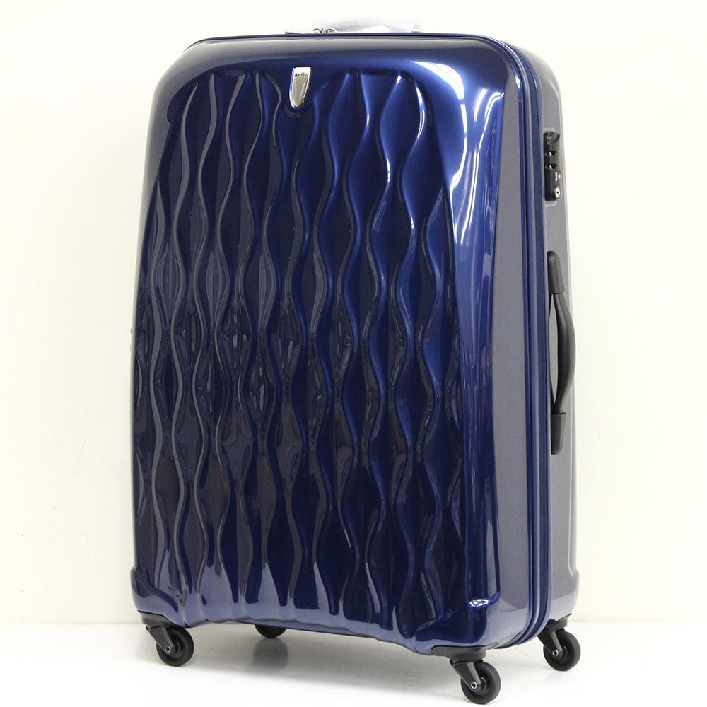 リクイス Liquis ALZM-75 ネイビー サンコー鞄 スーツケース